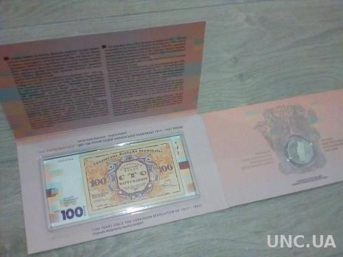 Набор до 100 - рiчча подiй Украiнськоi революцii. Медаль и банкнота.