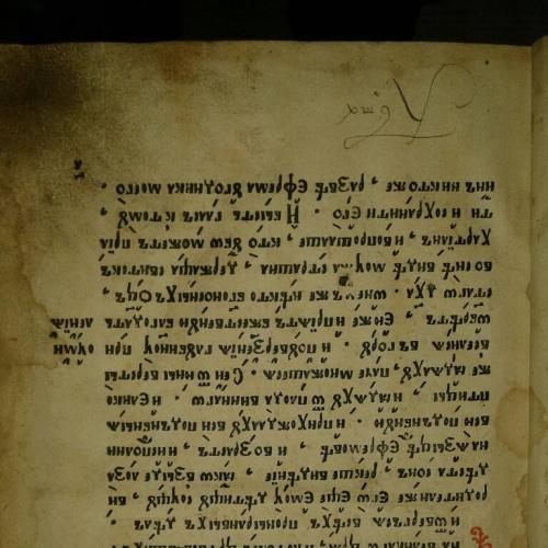 Церковная старинная книга стародрук
