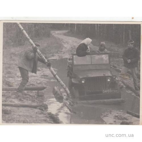 ФОТО МАШИНА КАБРИО  ЗАСТРЯЛА В ГРЯЗИ НОМЕРА МАШИНЫ 04-59 ГОИ  ЛЮДИ ****