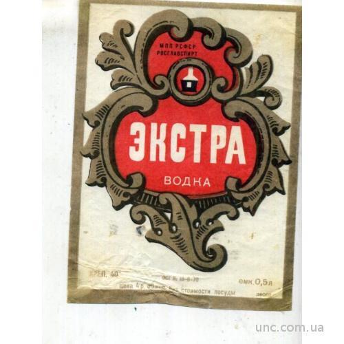 ЭТИКЕТКА ЭКСТРА ВОДКА