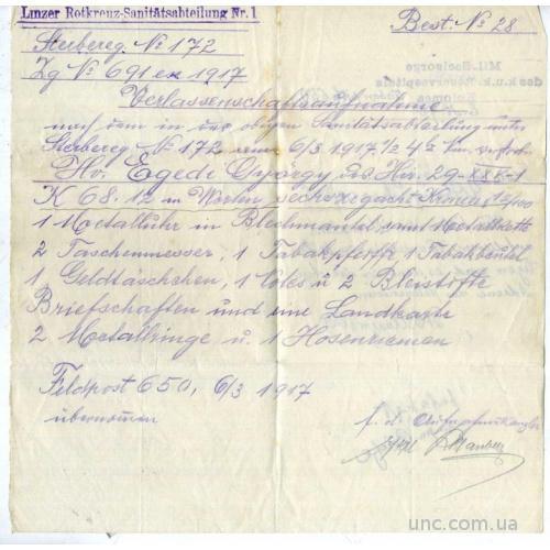 АПТЕКА. РЕЦЕПТ. КОЛОМИЯ. 1917 ГОД    ****