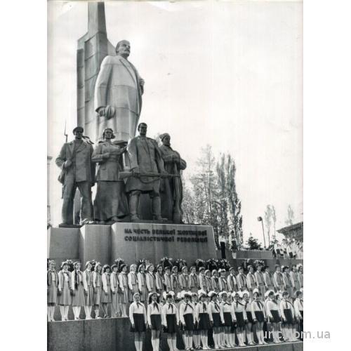 ФОТО ХРОНИКА ПАРАД ПИОНЕРЫ ПАМЯТНИК ДЕТИ ЛЕНИН