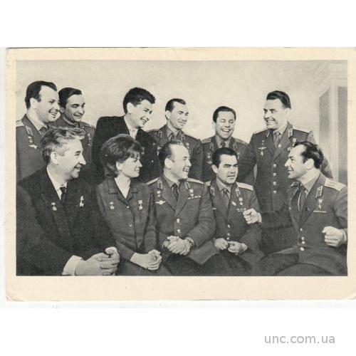 Герои Советского Союза летчики-космонавты СССР 1966 Устинова чистая