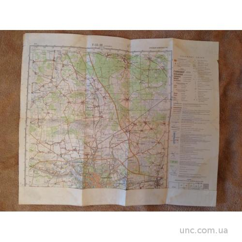 Карта Ганновер. Оснабрюк.Херфорд.Минден. Германия