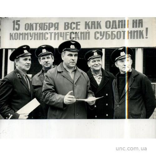 ФОТО ТАСС ДЛЯ ГАЗЕТ ЖЕЛЕЗНОДОРОЖНИКИ ЛОЗУНГ СУББОТ