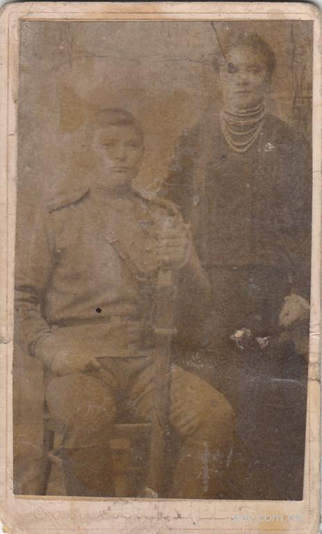 ФОТО ВИЗИТ КУРСК ВОЕННЫЙ САБЛЯ 1886   **
