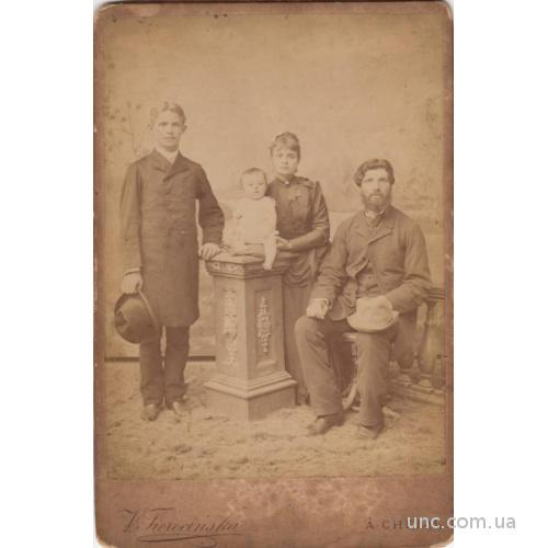 ФОТО КАБИНЕТ ПОЛЬША 1890 ЛЮДИ ДЕВУШКА РЕБЕНОК ЮНОШИ ШЛЯПЫ  ****