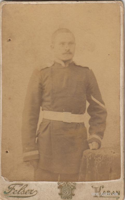 ФОТО ВИЗИТ КАЗАНЬ ВОЕННЫЙ АРТИЛЛЕРИСТ 1896   ****