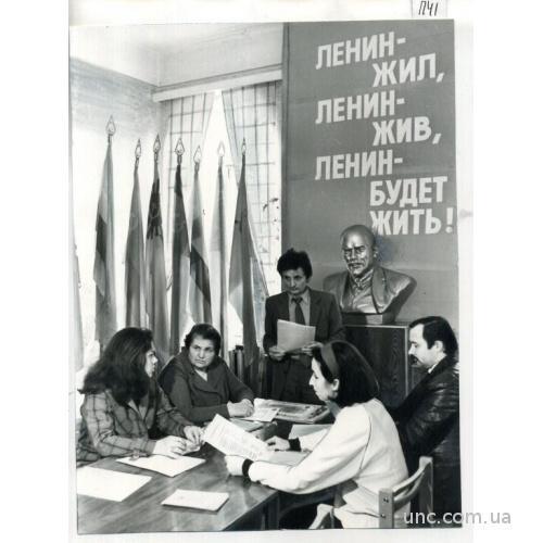 ФОТО ТАСС ДЛЯ ГАЗЕТЫ ЛЕНИН ЗНАМЯ ПЛАКАТ ПАРТИЯ