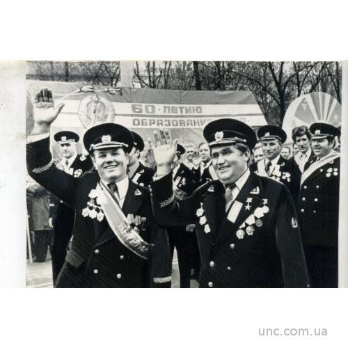 ФОТО ХРОНИКА ТАСС ДОНЕЦК ПАРАД ЗНАМЯ ЖЕЛЕЗНОДОРОЖН