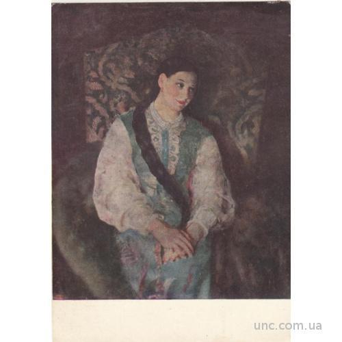 Боярышня. Чистяков. 1963. Живопись. Девушка. Коса