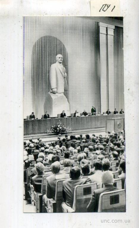 ФОТО ТАСС ДЛЯ ГАЗЕТ ДЕПУТАТЫ ЛЕНИН ДУМА ЗАСЕДАНИЕ