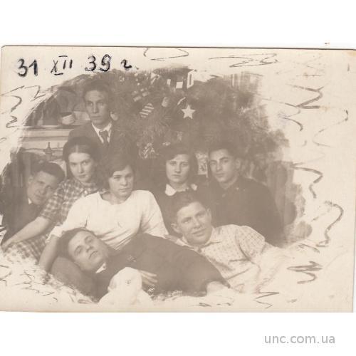 ФОТО НОВЫЙ ГОД ЕЛКА 1940 ЛЮДИ ВОЕННЫЙ ***