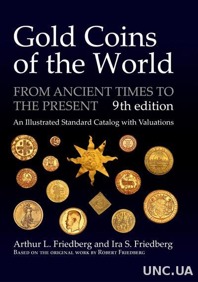 Gold coin of the World- 9