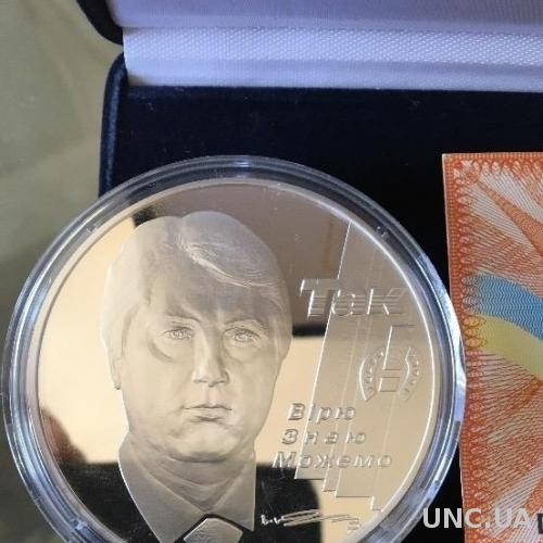 Медаль инагурации Ющенка
