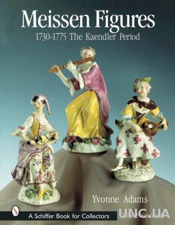 Meissen Figures 1730-1775 the Kaendler period-Мейсенские фигуры 1730-1775гг