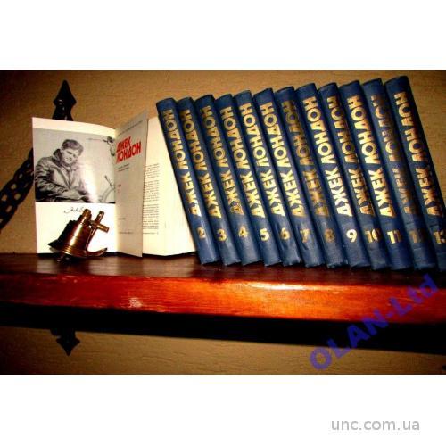 """ДЖЕК ЛОНДОН.13 т. Иллюстрированное Собрание сочинений.Библиотека """"ОГОНЕК"""".1976 г."""