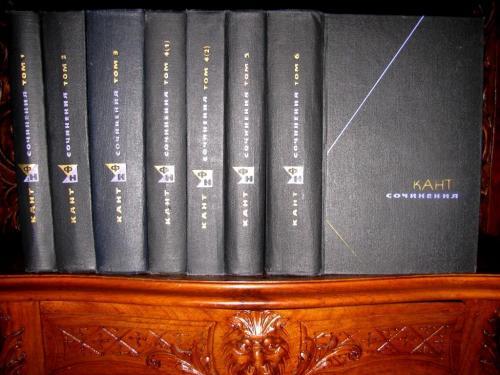 """Иммануил КАНТ.Сочинения в 6 томах ( в 7 книгах).- Cерия """"Философское Наследие"""".1964 - 1966 гг."""