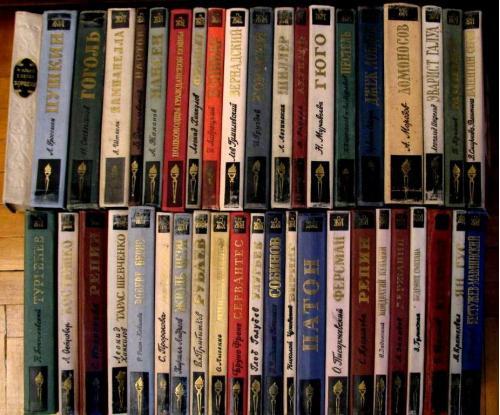 Серия ЖЗЛ - ЖИЗНЬ ЗАМЕЧАТЕЛЬНЫХ ЛЮДЕЙ(1- й выпуск!).Коллекция  из 42-х антикварных  книг 1957-1961 г