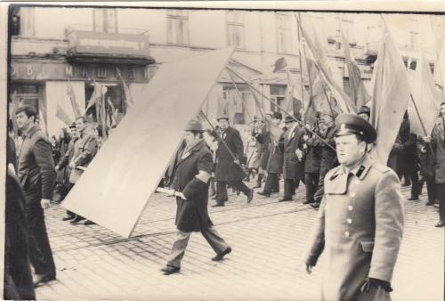 Фото. Демонстрация трудящихся. Львов, 1960-70 гг.