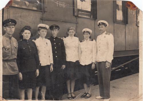 Фото. Группа железнодорожников. 1947 год.
