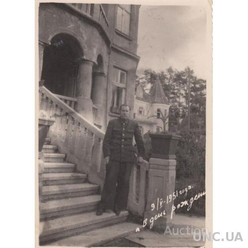 Фото. Неизвестный работник гражданского ведомства. 1951 год.