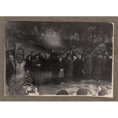 Фото. Открытие памятника партизану Шукаеву. Москва. 1977 год.