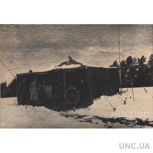 Фото. Радиостанция. Австро-Венгрия.