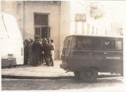 Фото. Штаб ДНД во Львове.