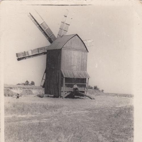 Фото. Ветряная мельница.