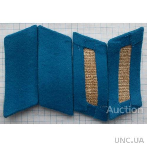 Петлицы на китель. Темно-голубая байка, тканевая основа.