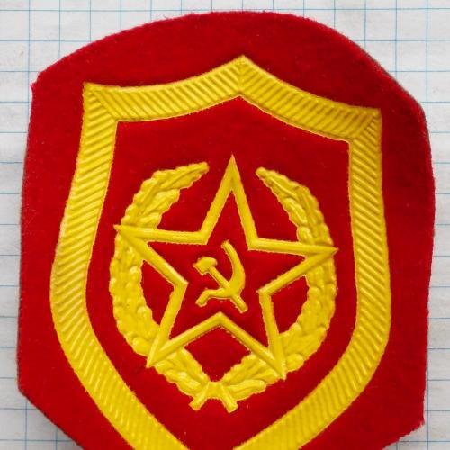 Шеврон мотострелковых войск № 2.