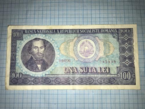 1966 100 лей Румыния Н0220 981838
