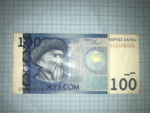 2009 100 ЖYЗ COM СЕ0599829