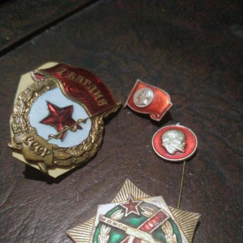СССР значки ссср