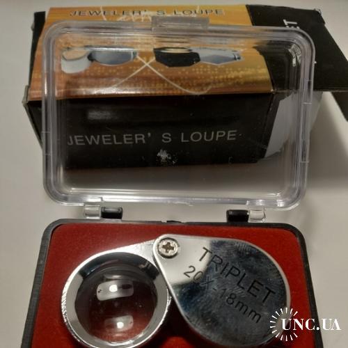 Лупа Triplet 20x18mm в коробке