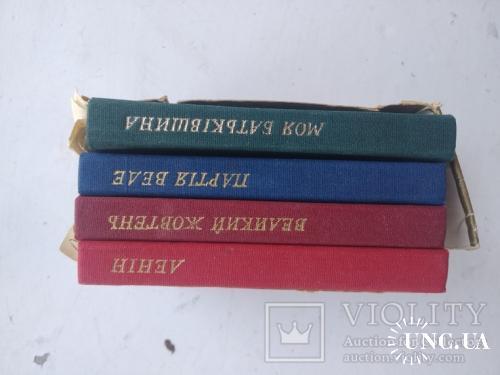 Сборник поэзии 4 мини книги