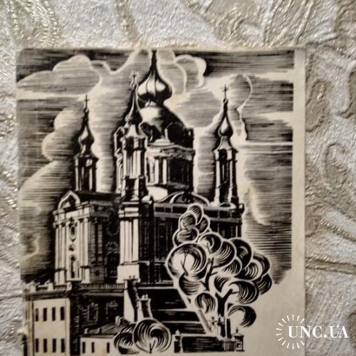 Історико-архітектурний нарис. Андріївська церква