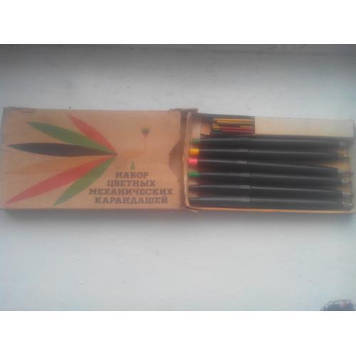 Набор цветных механических карандашей