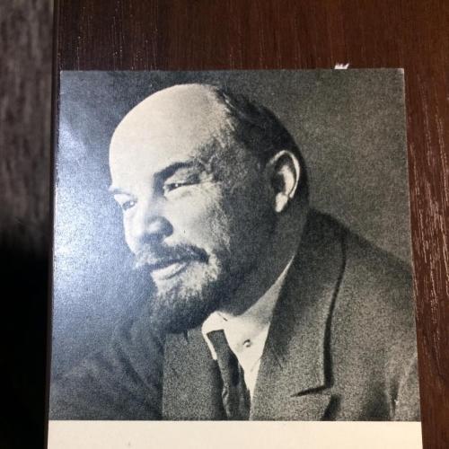 Открытки В.И. Ленин