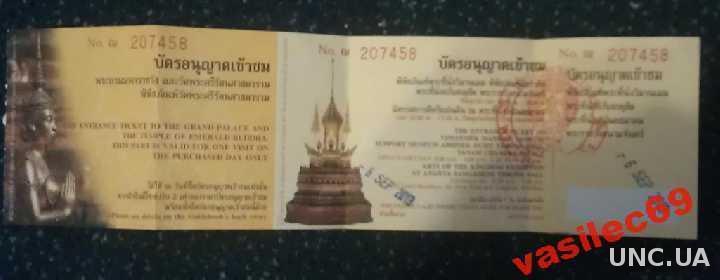 Билет в королевский дворец г.Бангкок (Таиланд)