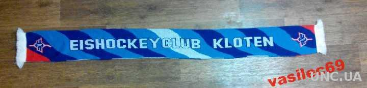 шарф хоккейного клуба Клотен (Швейцария)
