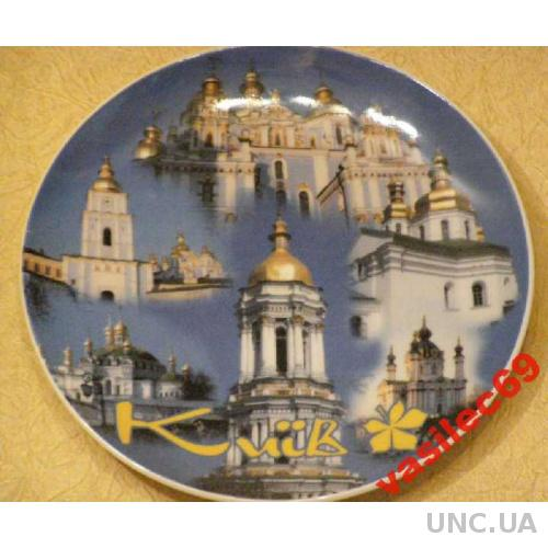 Тарелка настенная-Киев-3