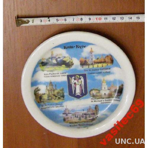 Тарелка настенная-Киев