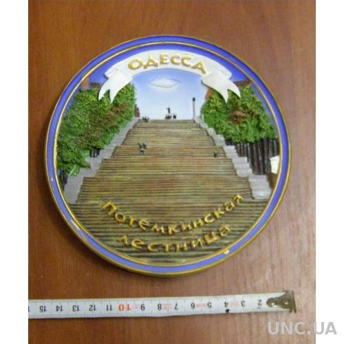 Тарелка настенная -Одесса