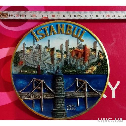 Тарелка настенная -Стамбул (Турция)