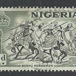 Британские колонии. Нигерия. Лот 424