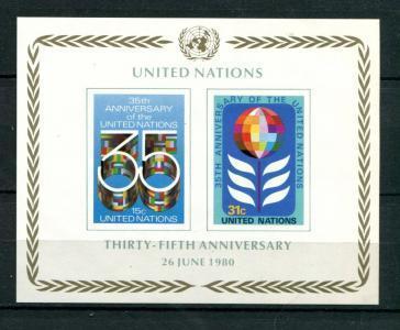 ООН.Блок**