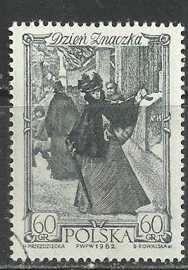 Польша. Лот 1590