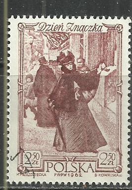 Польша. Лот 1591
